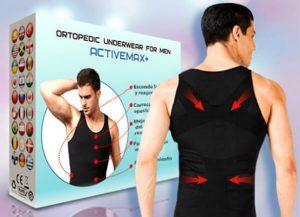 ActiveMax+: ¡La nueva ropa interior deportiva masculina que da un gran impulso visual y natural a su apariencia y porte!