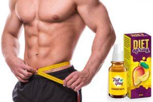 Diet Spray Revisión – Mejorar los procesos de adelgazamiento de su cuerpo!