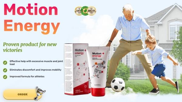 Motion Energy crema precio España